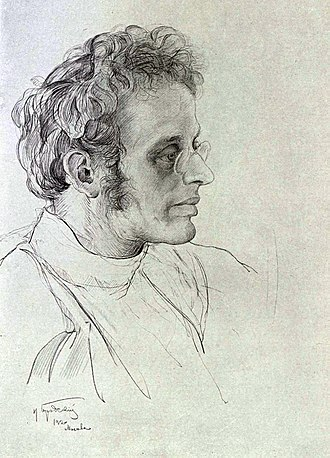 Karl Radek - Karl Radek, by Isaak Brodsky (1920)