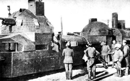 "Czechoslovaks with armored train ""Orlik"", Russia Bronepoezd Orlik.jpg"