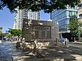 Bronzerelief auf dem Tel Aviv Gruender Monument.jpg