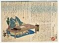 Brooklyn Museum - Memorial Portrait of the Artist Utagawa Kunisada (Toyokuni III) - Kunichika Toyohara.jpg