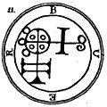Buer seal 1134x1134.jpg