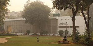 Jamia Millia Islamia - MF Husain Arts Gallery in the campus