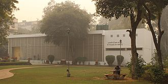 Jamia Millia Islamia - MF Husain Arts Gallery in the campus