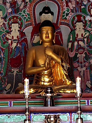 Vairocana - A gilt-bronze statue of Vairocana Buddha, one of the National Treasures of South Korea, at the Bulguksa Temple.