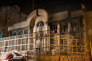 2016 attack on the Saudi diplomatic missions in Iran - The Saudi embassy in Tehran after the attack