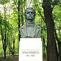 Bustul lui Ciprian Porumbescu din Parcul Copou, Iaşi.jpg