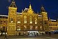 By Night , Amsterdam , Netherlands - panoramio (6).jpg