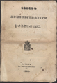 CódigoAdministrativo1836.png