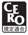 CERO Kitei Teikikou.png