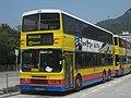 CTB 334 - Flickr - megabus13601 (1).jpg