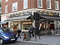 Café in New Fetter Lane - geograph.org.uk - 1803348.jpg
