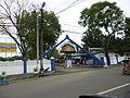 Camp Martin Delgado, Region VI headquarters, Philippine National Police, Iloilo City.JPG