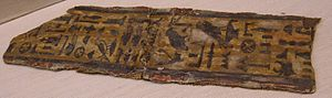 Cartonnage - Fragment of cartonnage from a New Kingdom coffin (Rosicrucian Egyptian Museum)