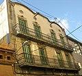 Casa Francisca Masana, Sant Leopold 29.jpg