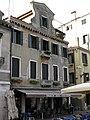 Castello, 30100 Venezia, Italy - panoramio (244).jpg