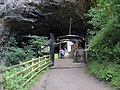 Castleton - View of Peak Cavern Entrance - geograph.org.uk - 940827.jpg