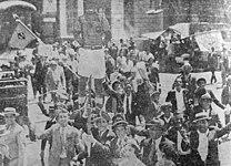 1933 Copa Beccar Varela Final - Wikipedia