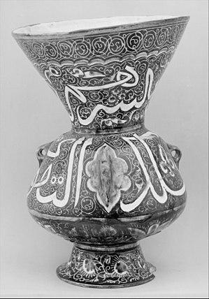Ceramic Mosque Lamp MET 12945.jpg