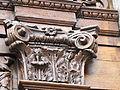 Chambéry Cathédrale PA00118223 porte détail 1.jpg