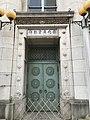 Chang Hwa Bank Headquarters and Museum-Tiensh2002 02.jpg