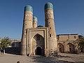 Char Minar, Bukhara (4054009234).jpg