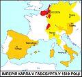 Charles V Empire.jpg
