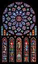 Chartres RosetteNord 121 DSC08241.jpg