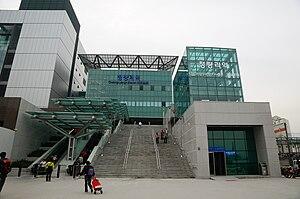 Cheongnyangni Station - Image: Cheongnyangni Station
