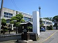 Chiba Prefectural Isumi Joint Government Office.jpg