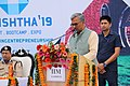 Chief Minister Uttarakhand.jpg