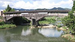 Qiansheng Covered Bridge in Pingnan, Ningde