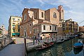 Chiesa di San Martino (Venezia).jpg
