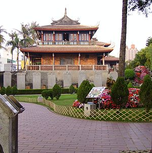Kingdom of Tungning - Chihkan Tower stands at the site of Fort Provintia, which became Koxinga's office after he took over the former Dutch post