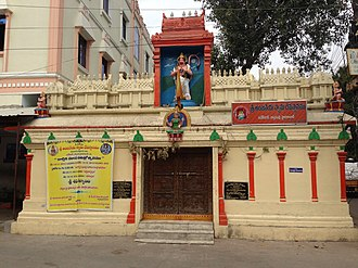 Chikkadpally - Image: Chikadpally Anjaneya Swamy Temple