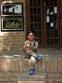 Children in Ribat-i-Abbasi of Nishapur (Hossein - Ali - Fatemeh - Hengameh and another girl - probably Afghani) 11.jpg