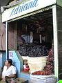 Chilies at Adriana.jpg