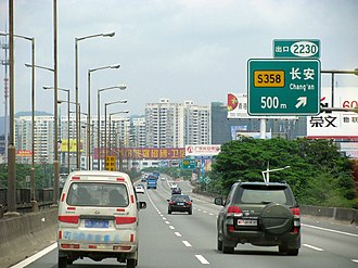 Expressways of China - An urban stretch of G4 Beijing–Hong Kong–Macau Expressway in Dongguan, Guangdong