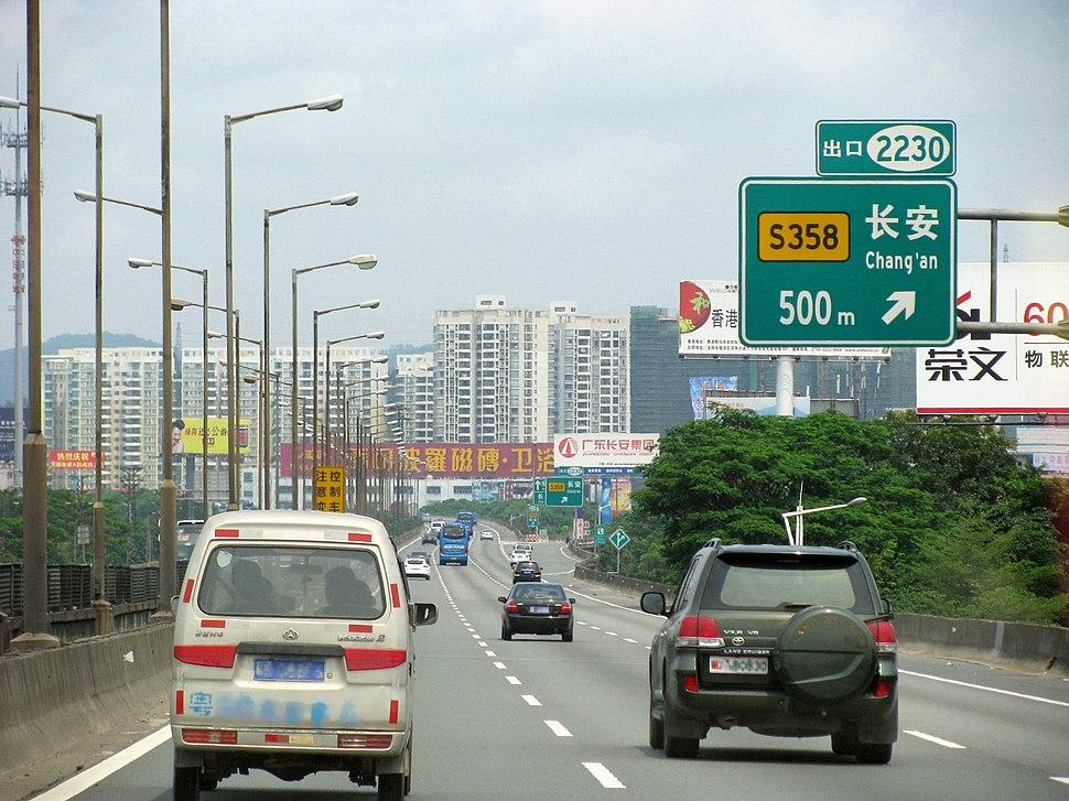 China Expressway G4 -03