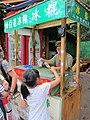 China IMG 3729 (29115679324).jpg