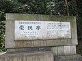 China IMG 4011 (29743162755).jpg