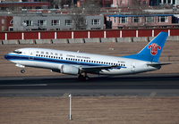 Boeing 737-3Y0 авиакомпании China Southern Airlines