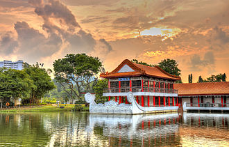 West Region, Singapore - Image: Chinese Gardens (8058580441)