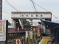 Chita-Handa-station bridge2.jpg