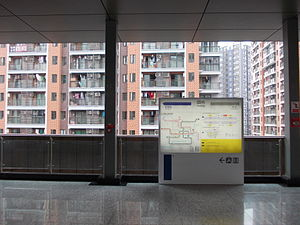 Huixing Station - Image: Chongqing Rail Transit Huixing