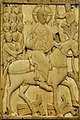 Christ entering Jerusalem (10335870593).jpg