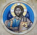 Christ the Pantocrator of Roath.JPG