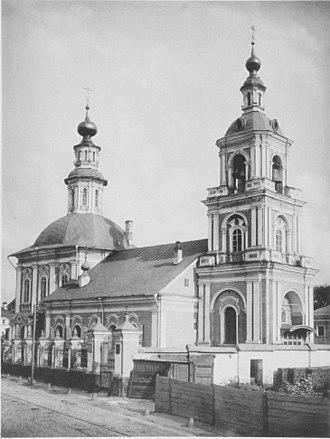 The Church of St. Alexis in Rogozhskaya Sloboda - The church in 1883