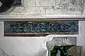 Church of St Andrew's, Boreham, Essex - chancel 19th-century painted floral band.jpg