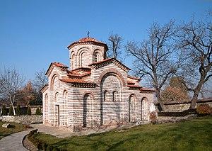 Church of St George - Kyustendil.jpg
