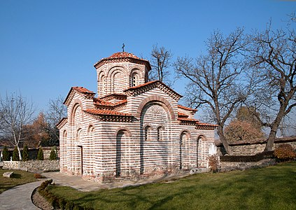 The medieval Church of St. George in Kyustendil, Bulgaria.